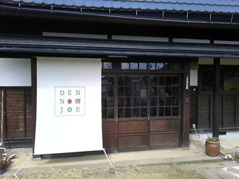 DSC_1804.JPG